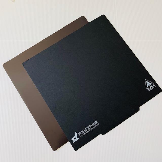 Superfície de impressão Magnética 310mm x 310mm