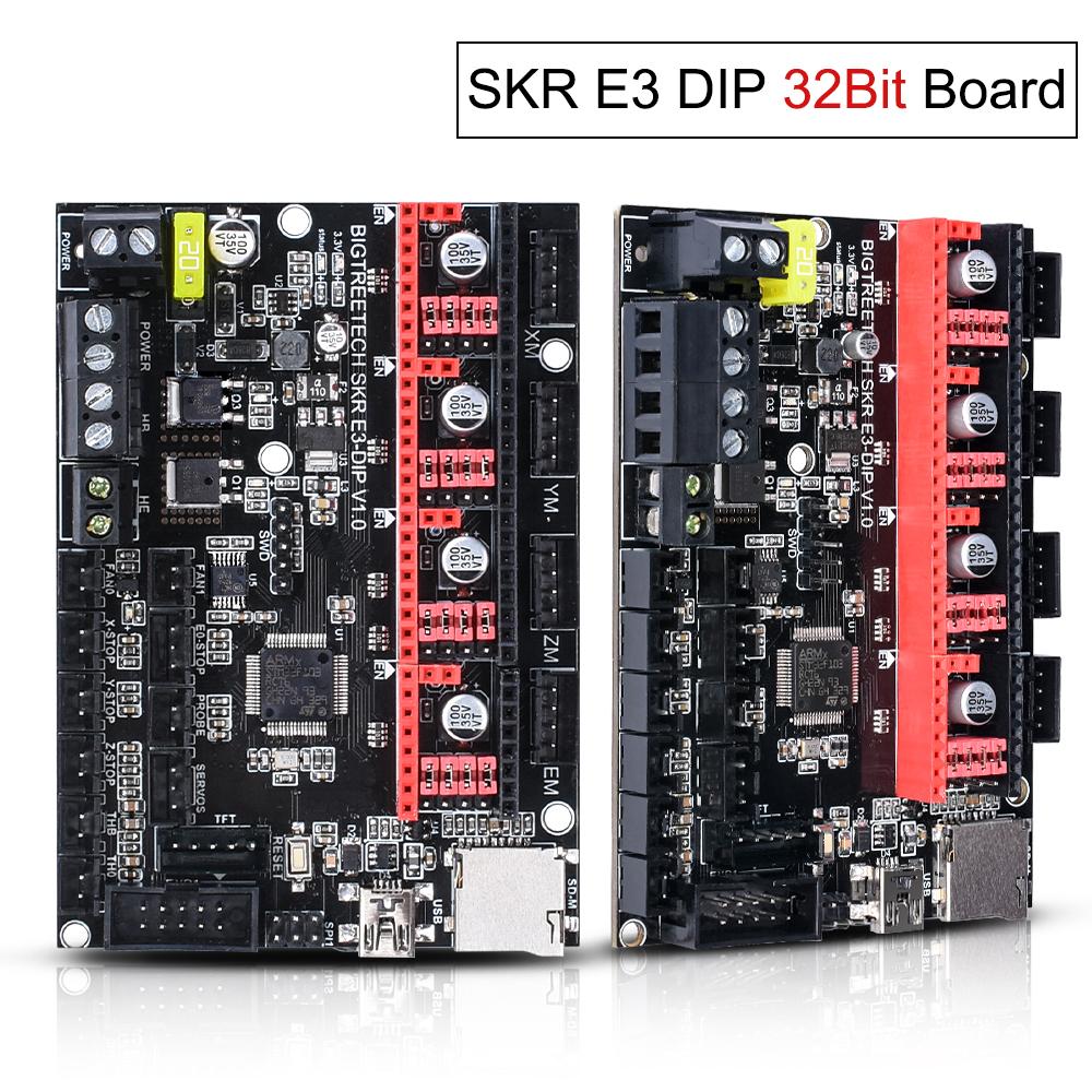 SKR E3 DIP v1.0 32bit