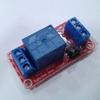 Optoacoplador de 24/12v a 5V